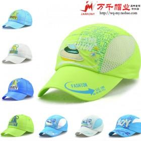 儿童帽子夏天男童棒球帽韩版女童网眼遮阳帽防晒太阳帽