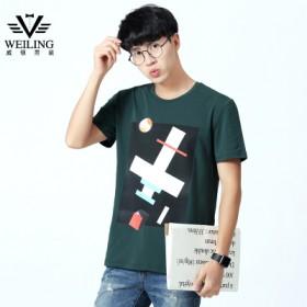 短袖t恤男圆领纯棉修身薄款印花青少年韩版潮流打底衫