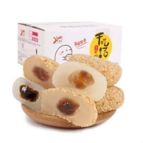 手造麻薯4口味1000g