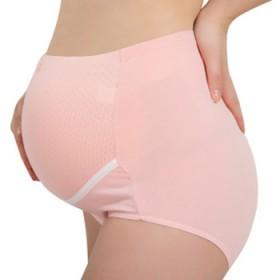 二条装纯棉高腰托腹内裤孕妇内衣内裤 全棉大码内裤