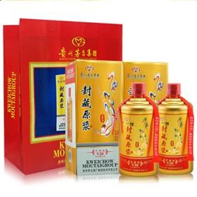 贵州茅台集团封藏原浆酒52度浓香型500ml两瓶