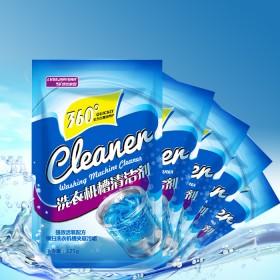 4袋一共500克洗衣机槽清洗剂除臭去垢清洁