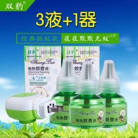 电蚊香液无味驱蚊套装婴幼儿童防蚊孕妇夏季灭蚊液3液