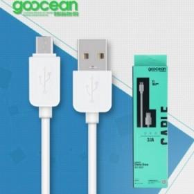 安数据线 智能手机充电线