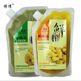 博倩老姜王鲜榨生姜姜汁洗发水按摩膏滋润控油套装
