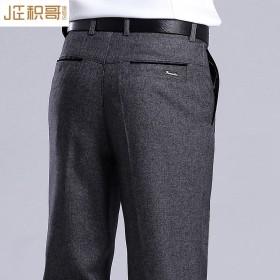 积哥中年休闲男裤夏季爸爸装高腰深裆长裤直筒宽松男