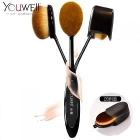 允薇牙刷型粉底刷化妆刷送盖子BB霜刷粉底液刷便携
