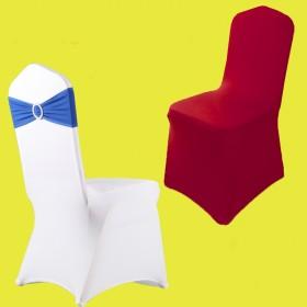 弹力椅套家用椅子套