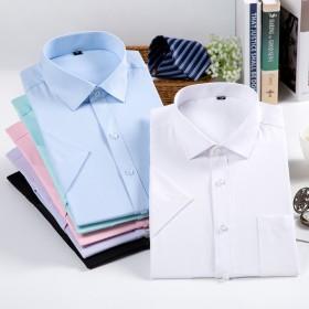 送运费险免烫纯色条纹短袖衬衫男士职业工装