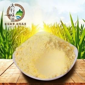 特价包邮!农家自产5斤玉米面(淘)