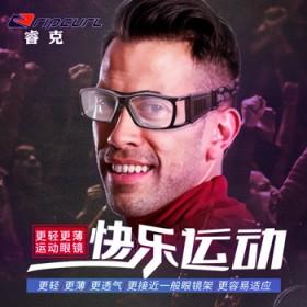 打球专业篮球眼镜装备户外运动眼镜足球防雾护目镜运动