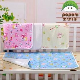 两条装(大小各一条)婴儿隔尿垫防水透气 纯棉隔尿垫