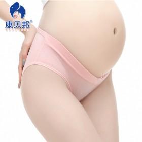 全棉孕妇低腰内裤 U型纯棉大码孕妇托腹裤怀孕期4条