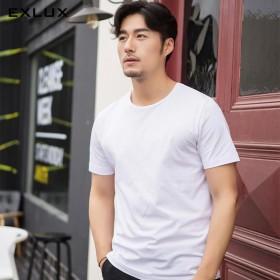 纯棉短袖T恤男修身韩版休闲男士纯色白色打底衫体恤衫