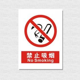 禁止吸烟指示牌1块 背带胶