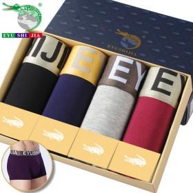 高品质  鳄鱼品牌莫代尔男士内裤男裤头4条礼盒装