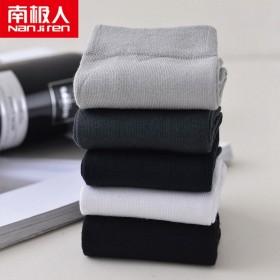 南极人男士竹纤维中筒袜四季商务纯色款防臭袜子