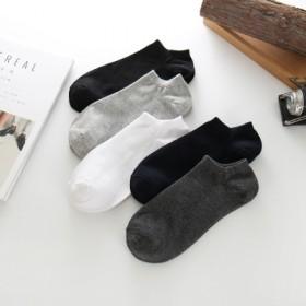 袜子男短袜夏季薄款低帮浅口防臭吸汗男袜短筒短腰纯棉