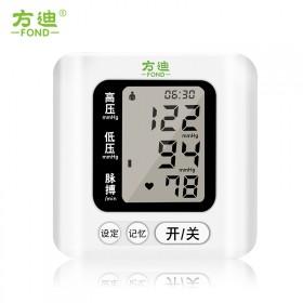 手腕式电子血压计 智能语音 一键测量