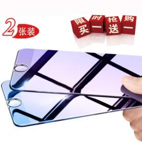 苹果6钢化膜 苹果6s全屏全覆盖防蓝光软硬边高清膜