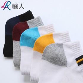 5双装男士纯棉船袜短袜