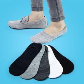 【6双装】男士隐形袜硅胶防滑纯棉短袜船袜吸汗防臭