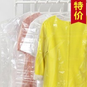 一次性防尘袋衣服透明