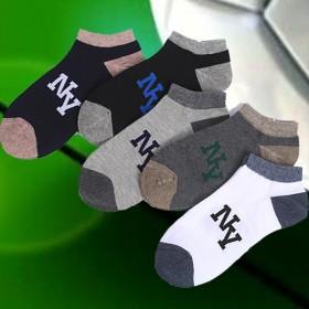 (一盒5双)短筒男士袜子薄款船袜