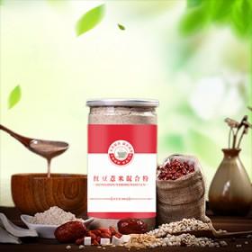 红豆薏米粉代餐粉饱腹五谷杂粮薏仁粉包邮500g
