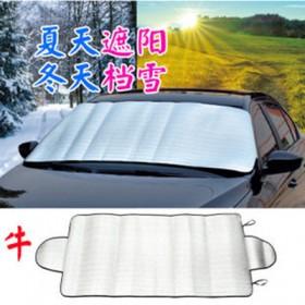 汽车雪档前挡风玻璃罩冬季雪挡防霜罩防雨挡太阳挡遮阳