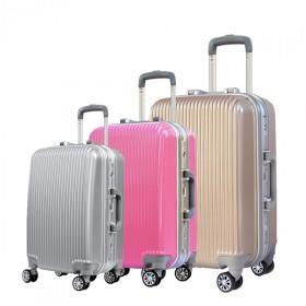巨将铝框拉杆箱行李箱