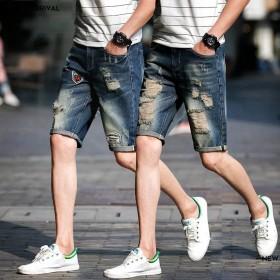 夏季牛仔短裤男五分裤破洞乞丐裤宽松韩版潮流薄款