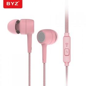 女生通用入耳式耳机
