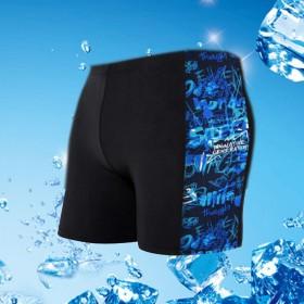 男士高弹性游泳衣加肥加大宽松舒适平角裤