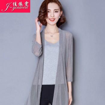 中长款开衫女装披肩春夏秋空调衫七分袖防晒衣外套薄款