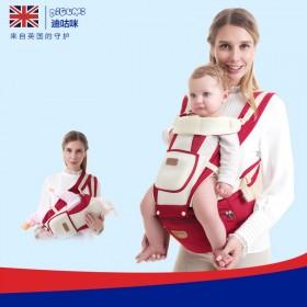 婴儿背带前抱式多功能抱婴腰凳宝宝坐凳抱带娃神器腰登