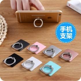 指环扣手机支架 旋转 创意通用支架颜色随机x6