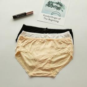 【2条装】夏季薄款莫代尔透气内裤女大码低腰