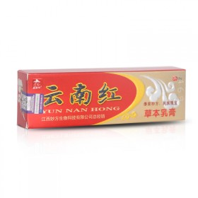 皮郎中云南红乳膏