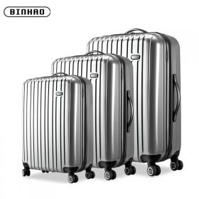 【24寸】宾豪拉杆箱行李箱旅行箱密码箱登机箱