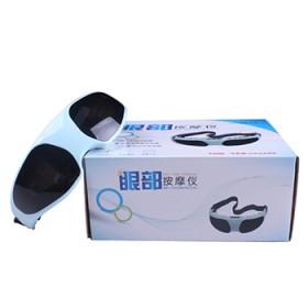 眼部护眼仪 按摩器