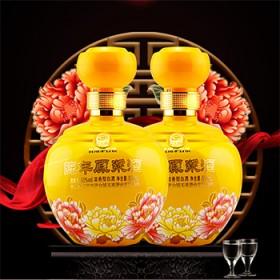 贵州茅台镇陈年原浆酒52度浓香型白酒两瓶
