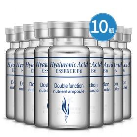 玻尿酸原液精华液补水保湿10瓶