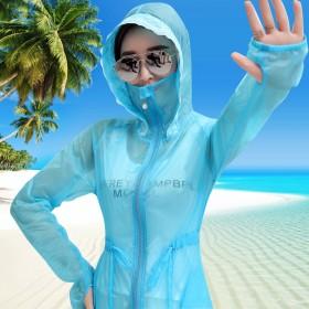 夏天中长款遮脸防晒衣