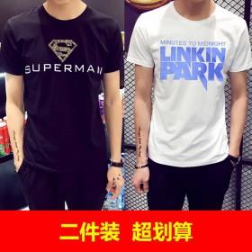 二件装纯棉男t恤短袖