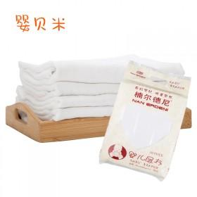 【天天特价】新生儿宝宝全纯棉纱布尿布可水洗尿片婴儿