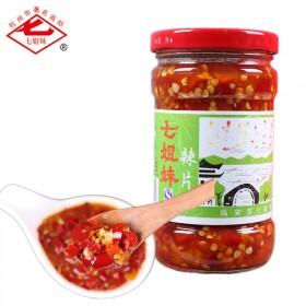 杭州特产朝天椒 剁椒 即食辣酱 270克X2瓶
