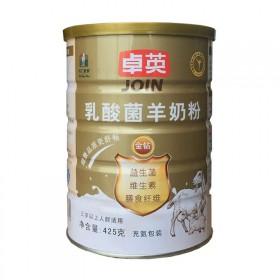 卓英金钻乳酸菌羊奶粉成人 中老年 三岁以上人群适用
