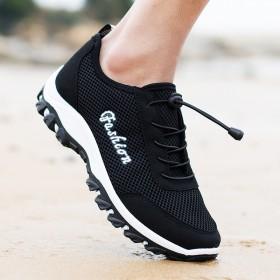 网鞋男夏透气运动鞋