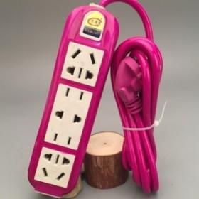 插线板家用排插电源插座接线板创意充电拖线板插排